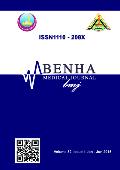 Benha Medical Journal